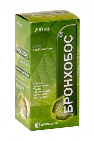 Бронхобос сироп 5% 200мл. (250 мг/5 мл.)