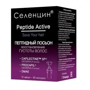 Селенцин Пептид Актив Лосьон пептидный для восстановления густоты волос 5 мл. №15