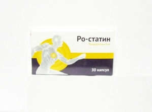 Ро-статин капс. 5мг. №30 1+1 Подарок