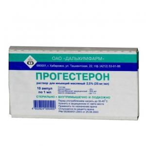 Прогестерон р-р д/ин. 2.5% амп 1мл. №10
