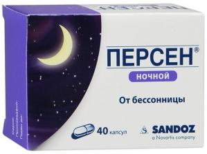 Персен Ночной капс. №40