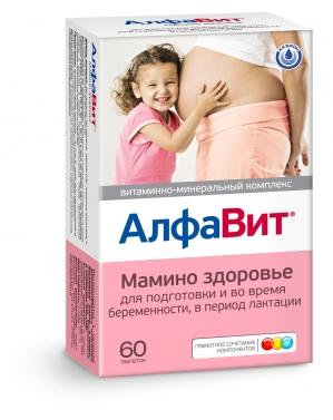 Алфавит Мамино здоровье табл. №60 (БАД)
