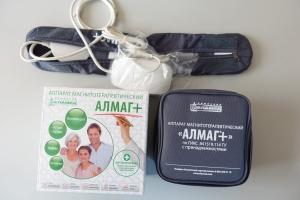 АЛМАГ+ (ПЛЮС) Аппарат для магнитотерапии