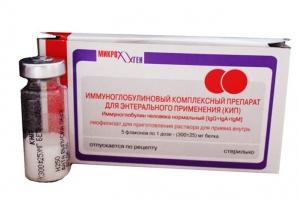 Иммуноглобулиновый комплексный препарат (КИП) фл 1доза №5
