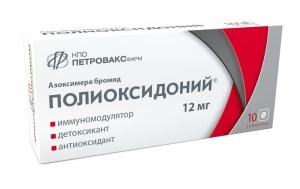 Полиоксидоний табл. 12мг. №10