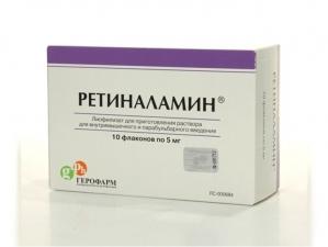 Ретиналамин лиоф.д/пригот.р-ра д/ин. фл 5мг. №10