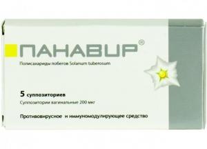 Панавир супп.ваг. 200мкг №5