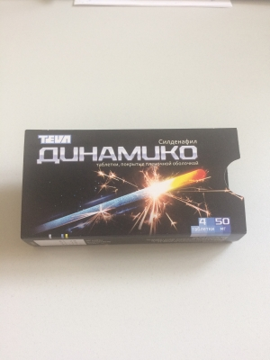 Динамико табл.п.о. 50мг. №4