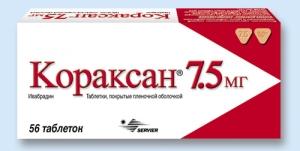 Кораксан табл.п.п.о. 7,5мг. №56