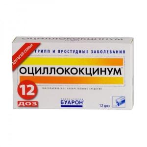 Оциллококцинум гранулы гомеопат. 1доза №12