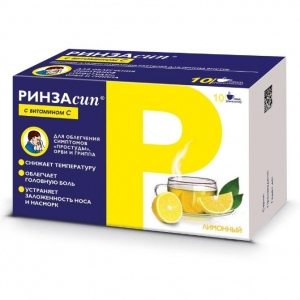 Ринзасип с витамином С пор. д/приг. р-ра 5г №10 со вкусом лимона