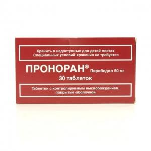 Проноран табл. с контр. высвоб. п.о. 50мг. №30