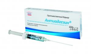 Антиадгезин гель противоспаечный рассасывающийся, шприц 5г №1