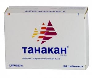 Танакан табл.п.п.о. 40мг. №90