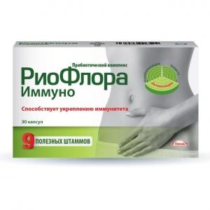 Риофлора иммуно капс. №30 (БАД)