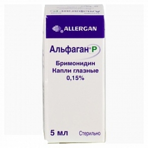 Альфаган Р капли глазные 0.15% фл.-капел. 5мл.