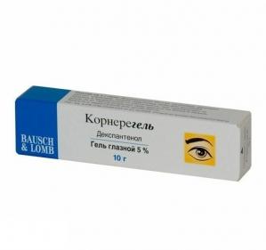 Корнерегель гель глазной 5% 10г