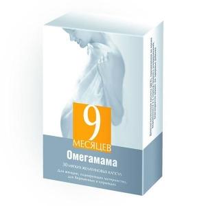 9 МЕСЯЦЕВ Омегамама капс. №30 (БАД)