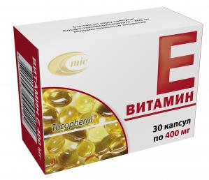 Витамин Е капс. 400мг. №30