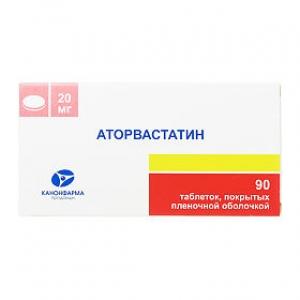 Аторвастатин табл.п.п.о. 20мг. №90