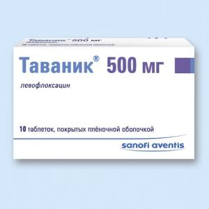 Таваник табл.п.п.о. 500мг. №10