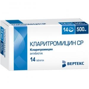 Кларитромицин СР Вертекс табл. пролонг. дейст. п.п.о. 500мг. №14