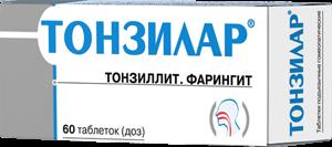 Тонзилар табл. №60 (Асна)