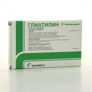 Глиатилин капс. 400мг. №14