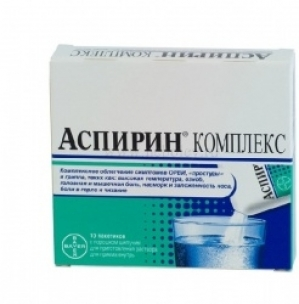 Аспирин Комплекс пор.д/р-ра орал. №10