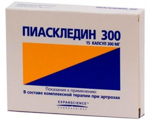 Пиаскледин 300 капс. 300мг. №30