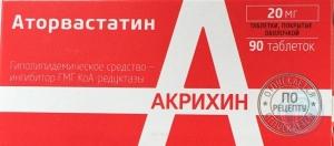 Аторвастатин-Акрихин табл.п.о. 20 мг. №90