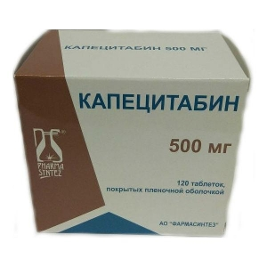 Капецитабин табл. 500мг. №120