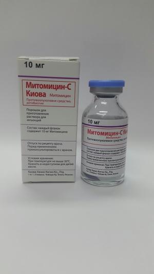 Митомицин в картинках