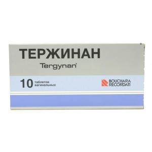 Тержинан табл.ваг. №10