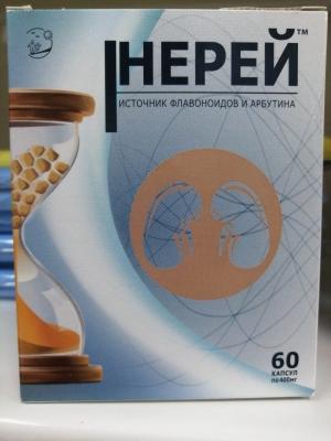Нерей капс. 400 мг. №60 (БАД)