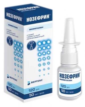 Нозефрин спрей назальный 50мкг/1доза фл 120доз