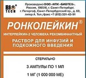 Ронколейкин р-р д/инф. и п/к введ. 1000000МЕ (1мг/мл.) амп. №3