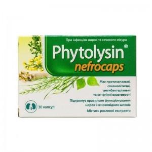 Фитолизин нефрокапс капс. №30 (БАД)