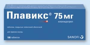Плавикс табл.п.п.о. 75мг. №100