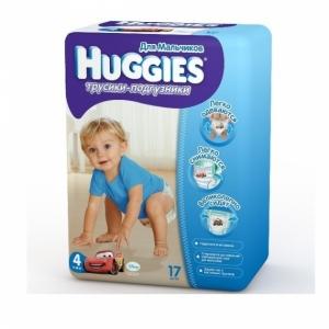 Подгузники-трусы Хаггис 9-14 кг №17 для мальчиков
