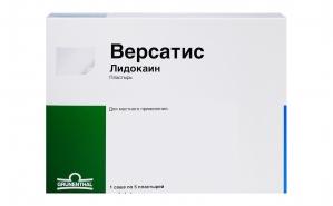 Версатис Трансдермальная терапевтическая система 5шт. пласт. 700мг. саше №1