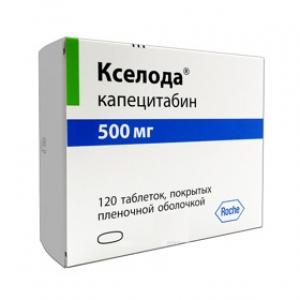 Кселода табл.п.о. 500мг. №120