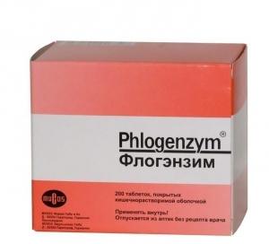 Флогэнзим табл.п.п.о. кишечнораств. №200