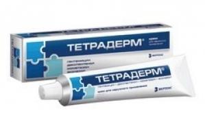 Тетрадерм крем для наружного применения туба 15 г