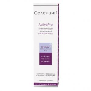 Селенцин лосьон-спрей стимулирующий для роста волос 150 мл.