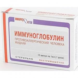 Иммуноглобулин человека п/аллергический р-р для в/м 1мл./1доза амп. 1мл. №10