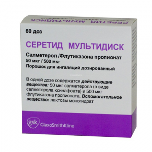 Серетид Мультидиск пор.д/ингал. 50мкг/500мкг/1доза фл 60доз