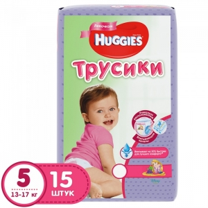 Подгузники-трусы Хаггис 13-17 кг №15 для девочек