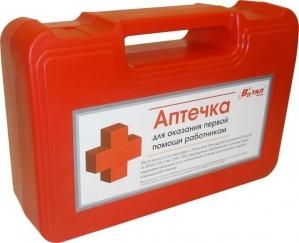Аптечка первой помощи для работников Виталфарм (футляр-пластик)