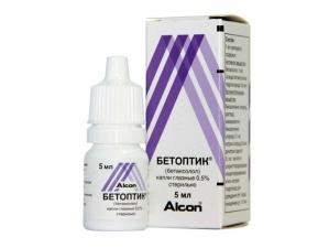 Бетоптик капли глазные 0.5% 5мл.